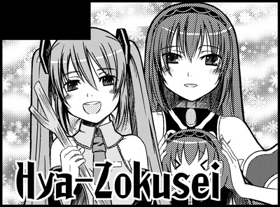 Hya-Zokusei-cut.jpg